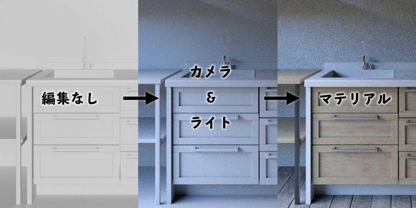 3ds max を使用してつくる昼下がりのキッチンの建築ビジュアライゼーション