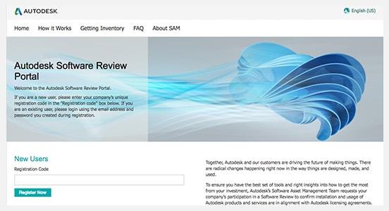 Autodesk软件验证许可协议