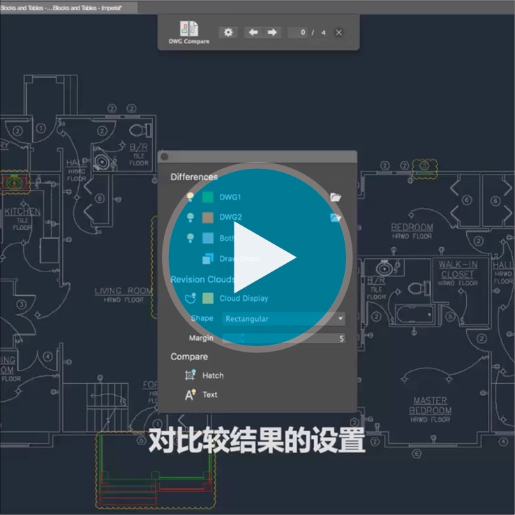 发现 AutoCAD for Mac 2019 之美