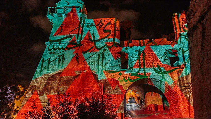 Andrei Visuals 3D projection at Ibiza Light Festival