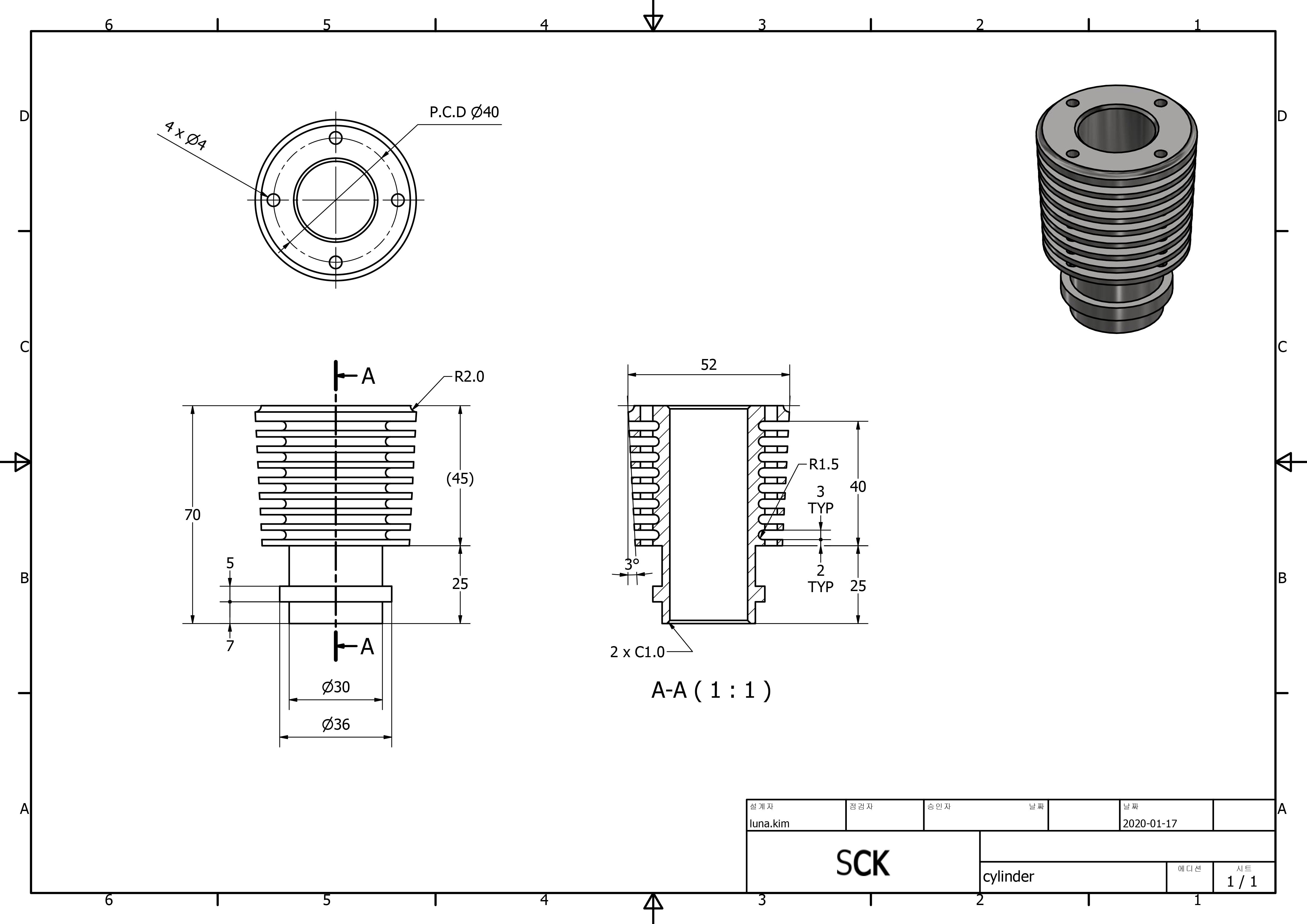 2. 면에 구배(제도) 적용하고, 반전 R까지_실린더 모델링