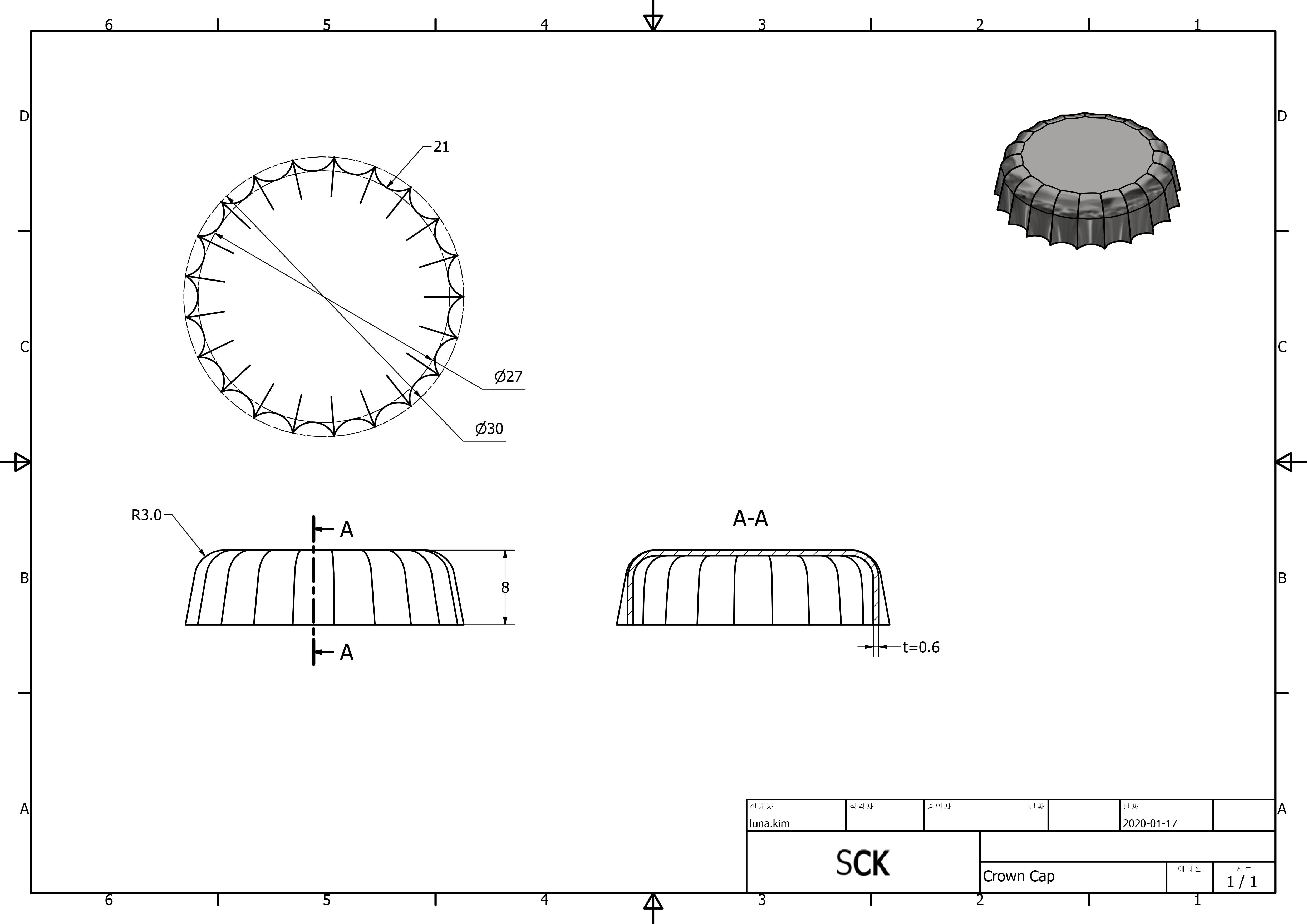 4. 패치와 조각 기능으로 병뚜껑 (Crown cap) 모델링하기