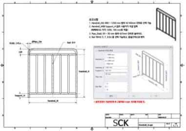 2. iLogic을 이용한 핸드레일(Handrail) 자동 설계하기