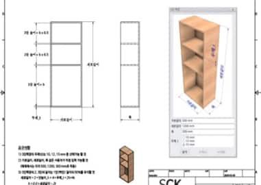 4. iLogic을 이용한 책장 자동 설계하기