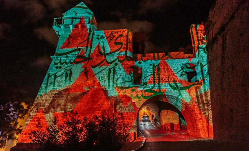 3D projection mapping at Ibiza Light Festival