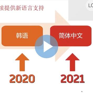AutoCAD 2021 for Mac 简体中文版来啦!
