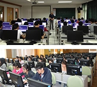 atc:上海成人教育进修学院计算中心(高银培训)