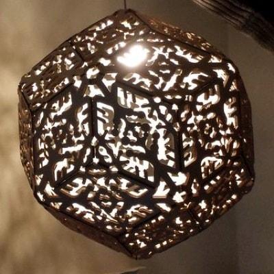 Icosahedron Lamp by Dustin Feider