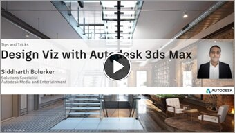 See What's New in 3ds Max 2019 and Arnold 5.1