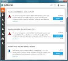 Autodesk 桌面应用程序!