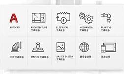 AutoCAD工具组合工作效率研究