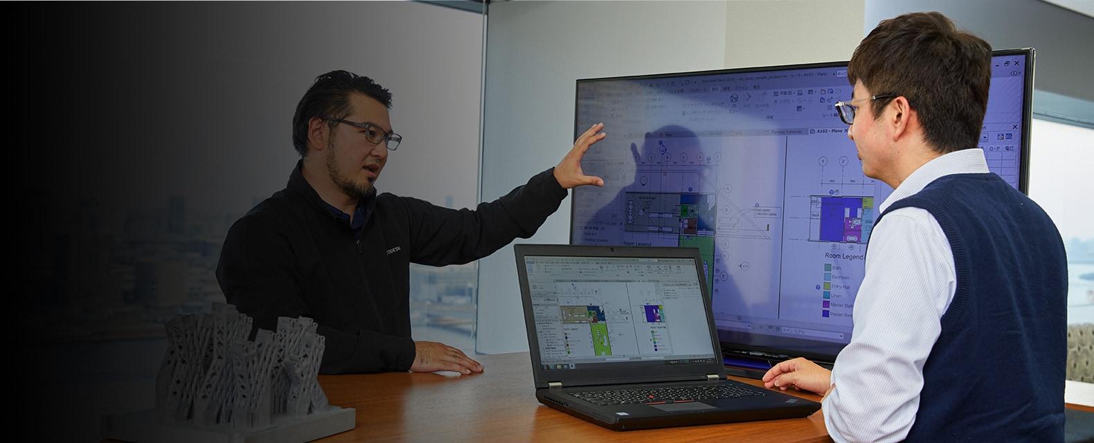 以舊換新,以獲取Autodesk最新的創新工具