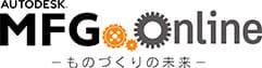 Autodesk MFG Online