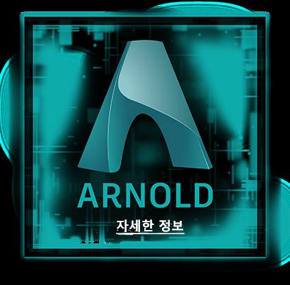Arnold clickable logo