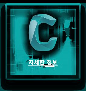 Character Generator clickable logo