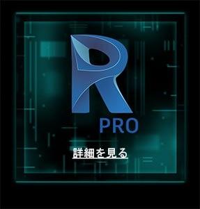 Recap PRO clickable logo