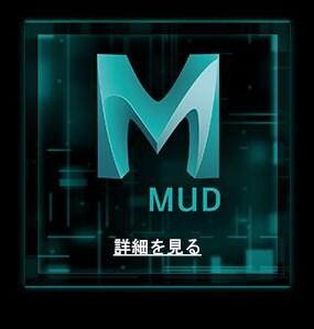 Mudbox clickable logo