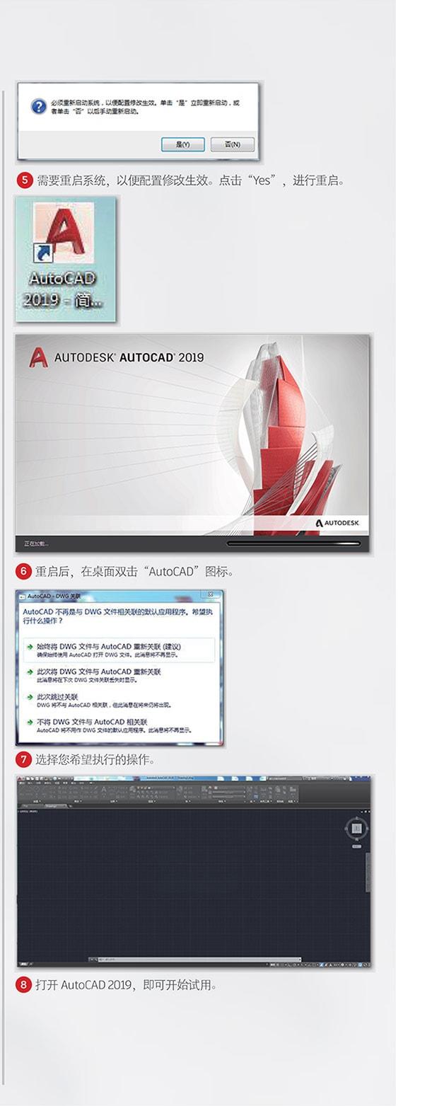 autocad 2007 英文 版 下载