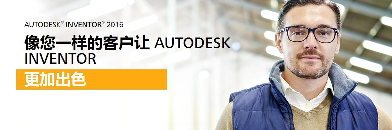 AutoCAD LT® 2016