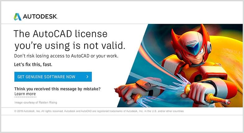Autodesk 授权服务通知