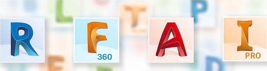 Logotipos de productos profesionales de Autodesk