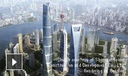 Autodesk BIM Transformation Services customer case studies Shanghai Tower