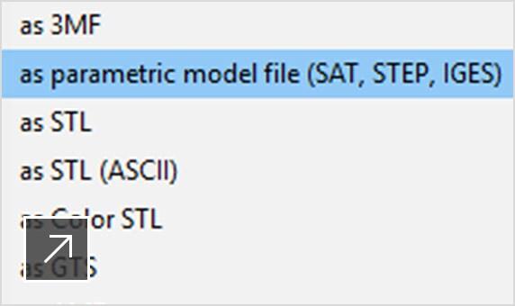 メッシュから CAD への変換