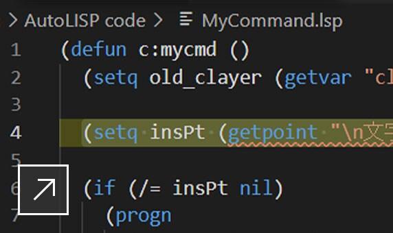 コーディング機能をカスタマイズするための、AutoCAD 2022 の機能。