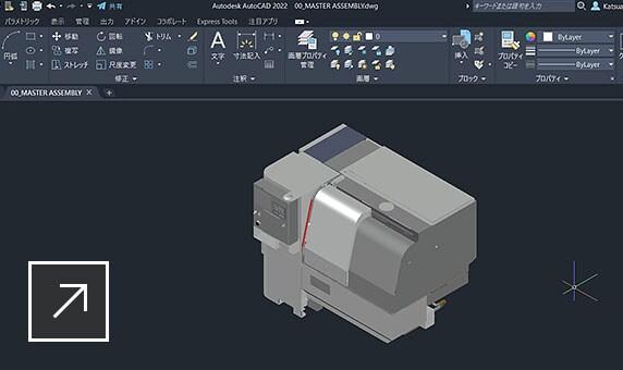 AutoCAD で設計した 3D モデル