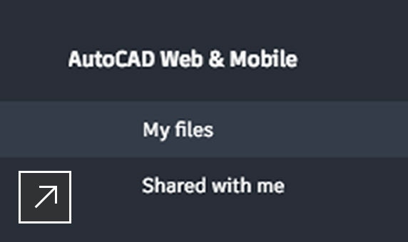 AutoCAD Web アプリとモバイル アプリの[マイ ファイル]フォルダ内の DWG ファイルのスクリーンショット