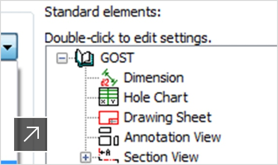 2D-чертеж DWG с открытой вкладкой «Стандарты» на панели «Параметры»