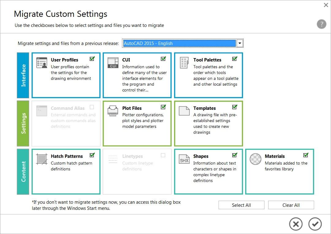 移轉工具讓您從舊版轉移您的自訂設定和檔案