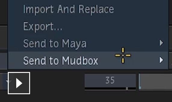 ビデオ:Flame、Mudbox、Maya の相互運用性で、創造性と生産性を向上
