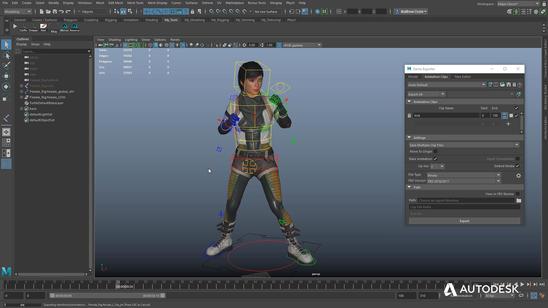 Maya LT | Game Design & Development Software | Autodesk