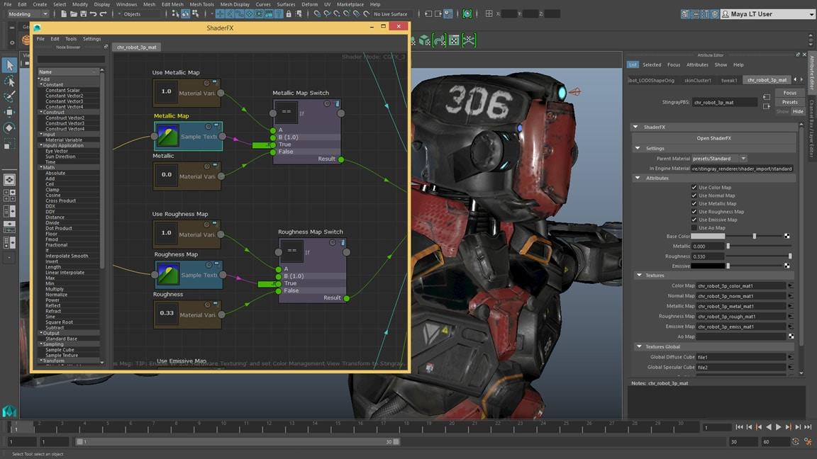 ShaderFX: よりリアルで高品質なマテリアルを作成
