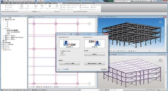 安井建築設計事務所大成建設
