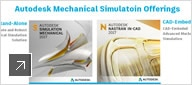 Autodesk Nastran stress analysis software integrates with Simulation Mechanical and Autodesk Nastran In-CAD