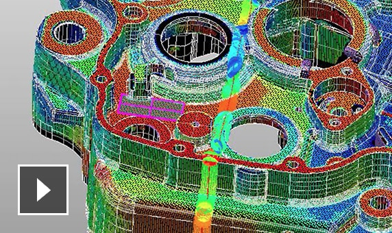 Video: Software for supported laser scanning devices