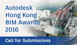 Autodesk Hong Kong BIM Awards 2016