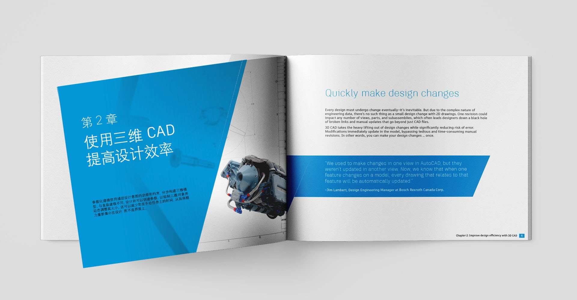 Essentials of 3D CAD for 2D users e-book
